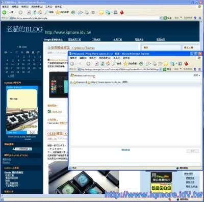MSN 即時熱線 介紹