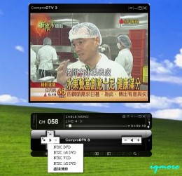 康博 DTV 3 特色-直接燒錄成VCD,DVD