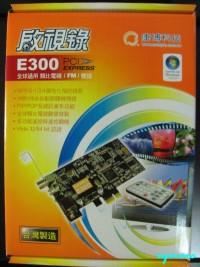 Compro(康博) 啟視錄 E300 類比電視卡評測