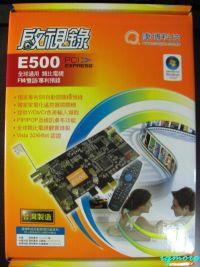 Compro(康博) 啟視錄 E500 類比電視卡評測