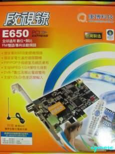 Compro(康博) 啟視錄 E650 數位類比電視卡評測