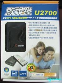 Compro(康博) 啟視錄 U2700 類比數位電視棒評測