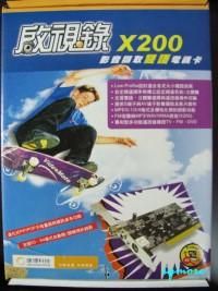 Compro(康博) 啟視錄 X200 類比電視卡評測