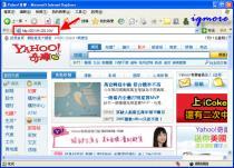 網際網路(01)-名詞介紹:IP