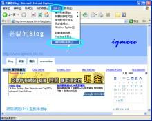 網際網路(07)-設定proxy