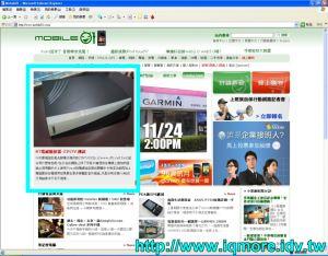 本站ZINTV測試文登上mobile01首頁新聞區