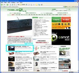 本站康博U890測試文登上mobile01新聞區