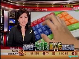 [影片]非凡新聞採訪鍵盤達人-奕之華